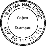 Печат Colop R40 (Ф40мм.) подходящ за фирмен печат - лимитирана серия