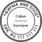 Джобен печат Colop Pocket Stamp R40 (Ф40мм.)
