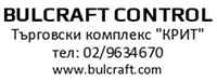 Джобен печат с клише Trodat 9412 (47x18мм.)