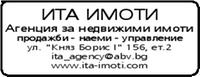 Печат Trodat 4913 (58X22мм.)