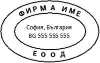 Печат Colop Oval 44 (44x28мм.)