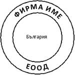 Печат - ПРОФЕСИОНАЛЕН Trodat 5215 (Ф45мм.)