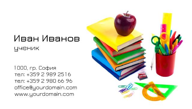 Образование и музика