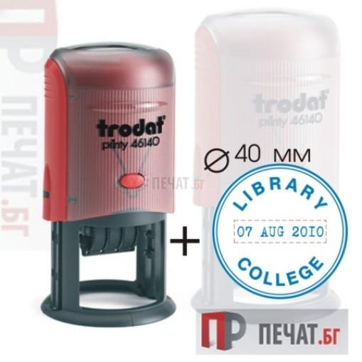 Печат с датник Trodat 46140 (Ф40мм.)