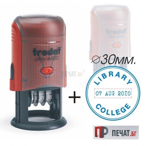 Печат с датник Trodat 46130(Ф30мм.)