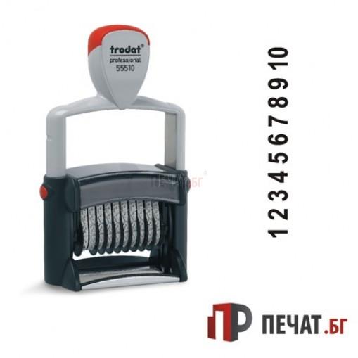 Професионален номератор 10 цифрен Trodat 55510