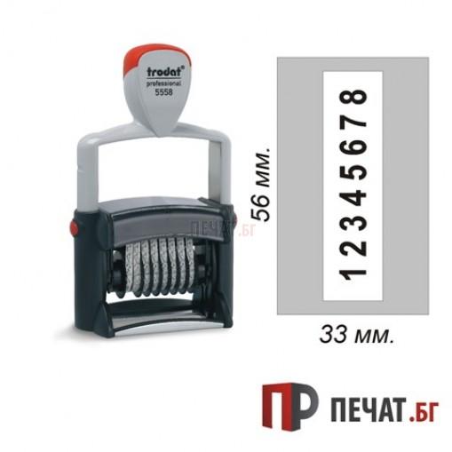 Професионален номератор Trodat 5558/PL с клише 8 цифрен