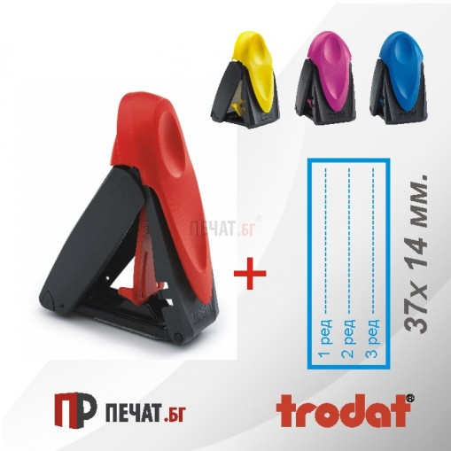 Джобен печат с клише Trodat 9411 (37x14мм.) - 2