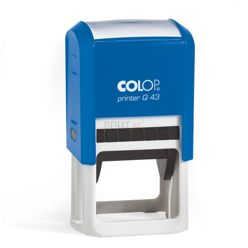 Печат Colop Printer Q43, квадратен (43х43мм.)