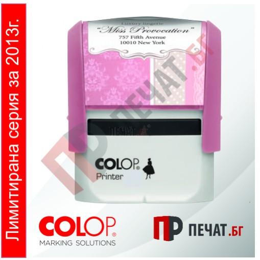 НОВО: Печат Colop Printer 20 - Лимитирана серия (14x38мм.)  - 4