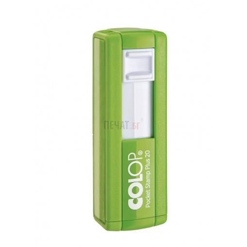 Colop Pocket Stamp PLUS 20 (14х38мм.), джобен печат - 4