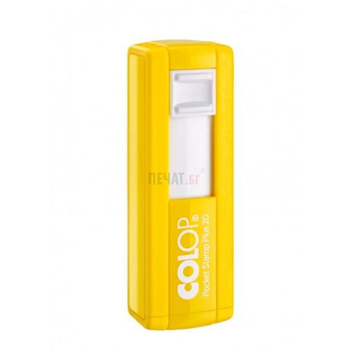 Colop Pocket Stamp PLUS 20 (14х38мм.), джобен печат - 11