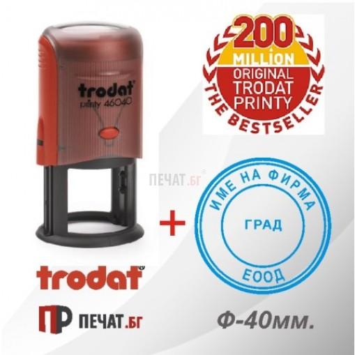Печат Trodat 46040 (Ф40мм.) подходящ за фирмен печат - 2