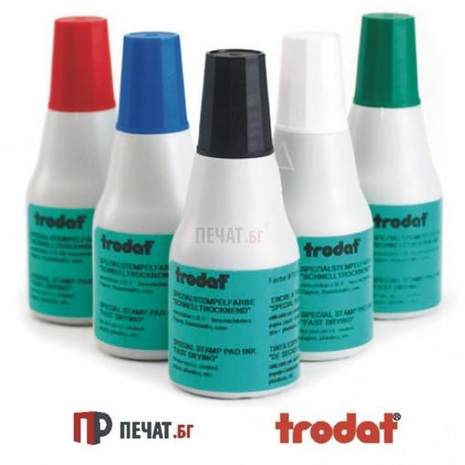 Бързосъхнещо мастило за печати Trodat