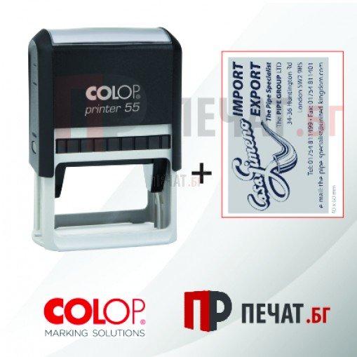 Печат Colop Printer 55 (40x60мм.) - 2