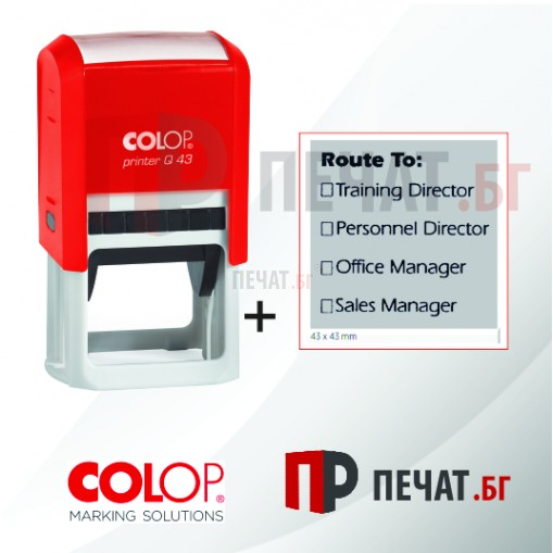 Печат Colop Printer Q43, квадратен (43х43мм.) - 2