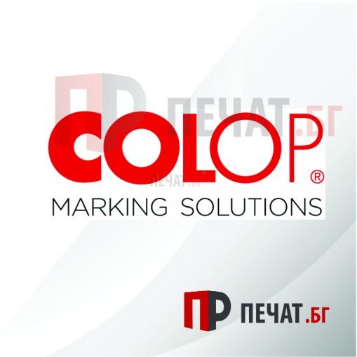Капаче за Colop Printer 10, 20, 30, 40