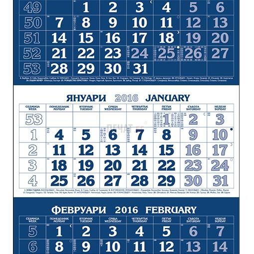 Календар РК1Е - 6