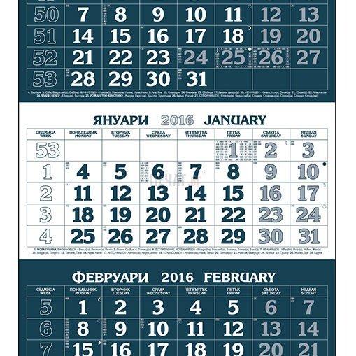 Календар РК1Е