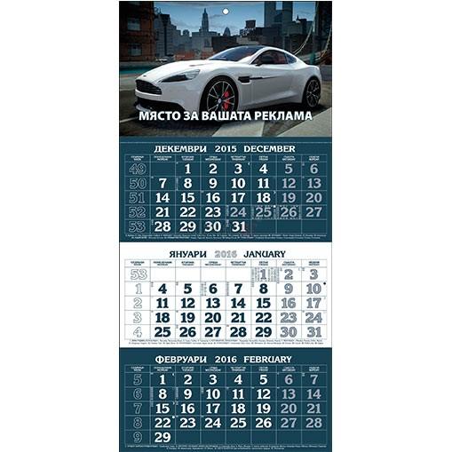 Календар РК1Е - 4