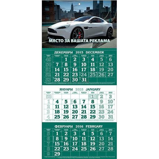 Календар РК1Е - 9