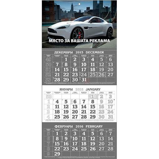 Календар РК1Е - 2