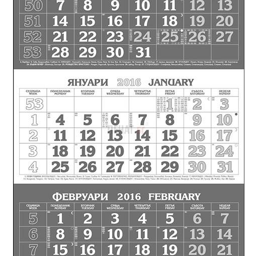 Календар РК1Е - 8