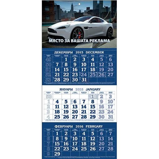 Календар РК1Е - 3