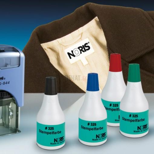 Мастило ALPHA  53 -  За текстил и печати на дръжка 250мл.