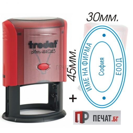 Печат Trodat 44045 (45x30мм.) - 2