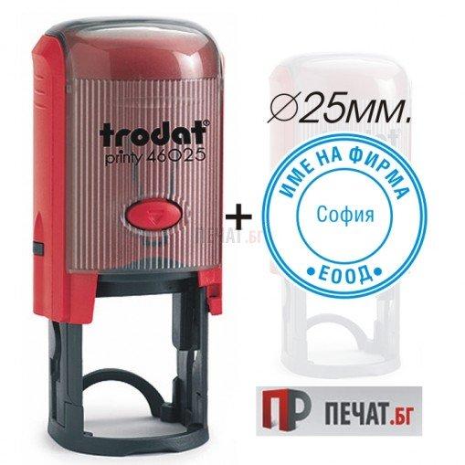 Печат Trodat 46025 (Ф25мм.) - 2