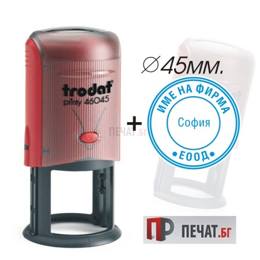 Печат Trodat 46045 (Ф45мм.), черен/син/червен, кръгъл - 2