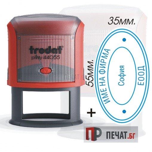 Печат Trodat 44055 (55x35мм.) - 2