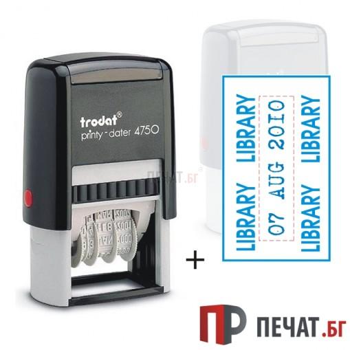 Печат с Датник Trodat 4750 (41х24мм.)