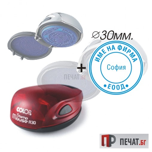 Джобен печат Colop Stamp Mouse R30 (Ф30мм.) - 7