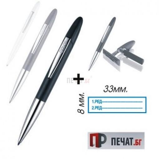 Химикалка - печат с клише Colop Stamp Writer (8 х 33мм.), черен, правоъгълен