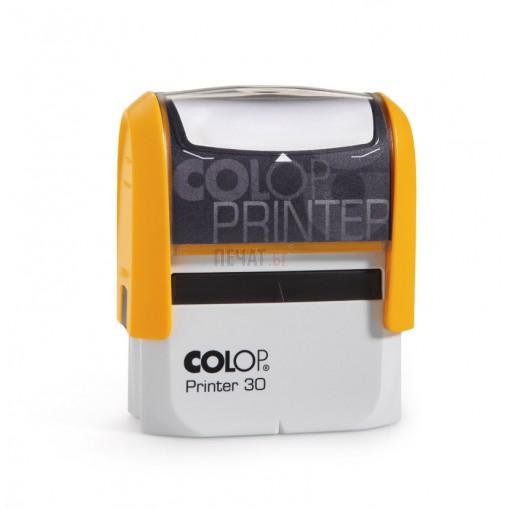 Печат Colop Printer 30 (18x47мм.)  - 10