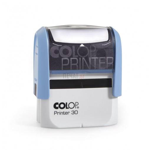 Печат Colop Printer 30 (18x47мм.)  - 11