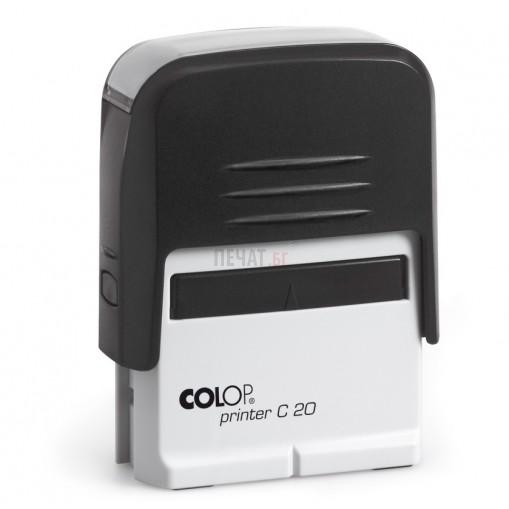 Печат Colop Printer C20 с капаче (14х38мм.) - 4