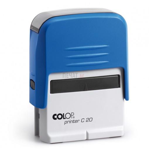 Печат Colop Printer C20 с капаче (14х38мм.)