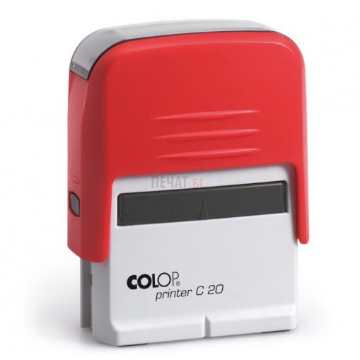 Печат Colop Printer C20 с капаче (14х38мм.) - 5