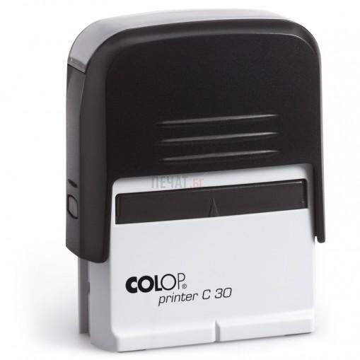 Печат Colop Printer C30 с капаче (18х47мм.) - 4