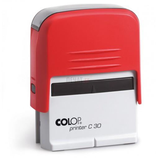 Печат Colop Printer C30 с капаче (18х47мм.) - 3