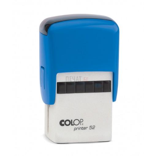 Печат Colop Printer 52 (20x30мм.)