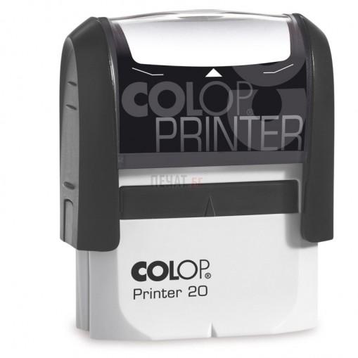 Печат Colop Printer 20 (14x38мм.)  - 3