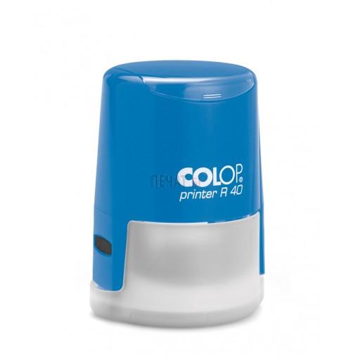 Печат Colop R30 с капаче (Ф30мм.) подходящ за фирмен печат