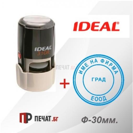 Ideal 300R (Ф 30мм.) - 4