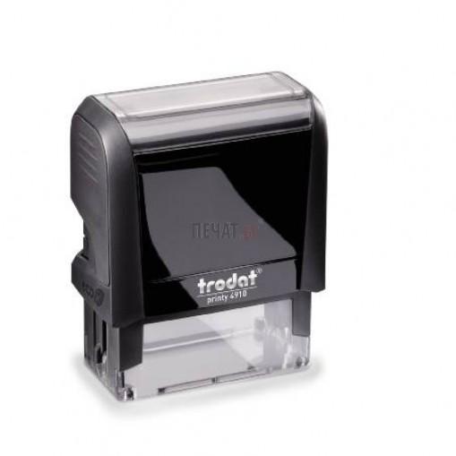 Печат Trodat 4910 (26х9мм.) - 5