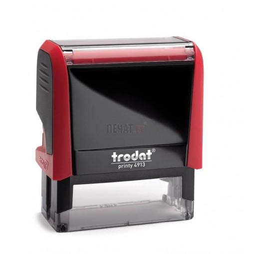 Печат Trodat 4913 (58X22мм.) - 9
