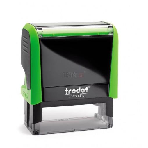Печат Trodat 4913 (58X22мм.) - 8